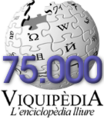 Wiki-ca-75000.png