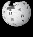 Wikipedia-logo-v2-hynew.png