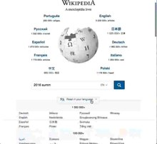 File:Wikipedia.org-new-layout movie-Aug2016.ogv