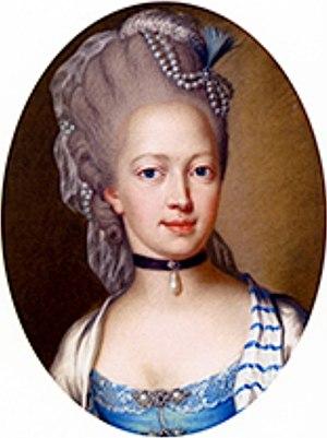 Princess Wilhelmina Caroline of Denmark - Princess Wilhelmina Caroline of Denmark, electress of Hesse-Kassel.