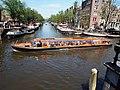 Wim Kan ENI 02008543 op de Brouwersgracht.JPG