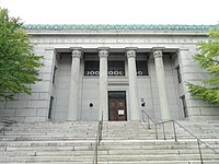 Worcester County Courthouse - Worcester, MA - DSC05778.jpg