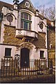 Workmen's Institute, Museum of Welsh Life. - geograph.org.uk - 138618.jpg