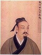 Wu Qi.jpg
