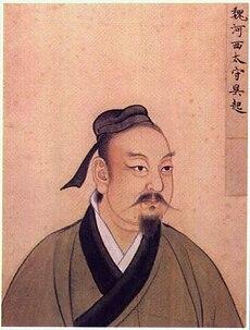 Wu Qi Chinese generalin the Warring States period