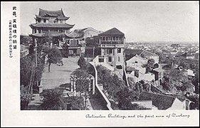 Wuhan 6.jpg