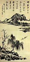 Xu Yuting Fishing on a Willow-banked Stream ink on paper hanging scroll The Hashimoto Collectin.jpg