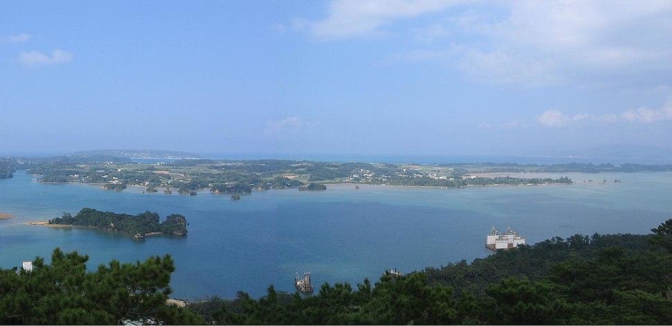Yagajishima