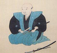 Yagama Sokou.jpg