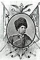 Yakiv Kuxarenko.jpg