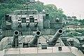 Yamato-onomichi.jpg