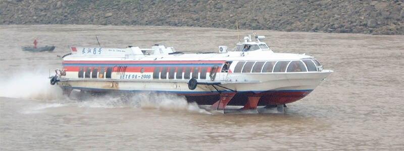 YangtzeMeteor