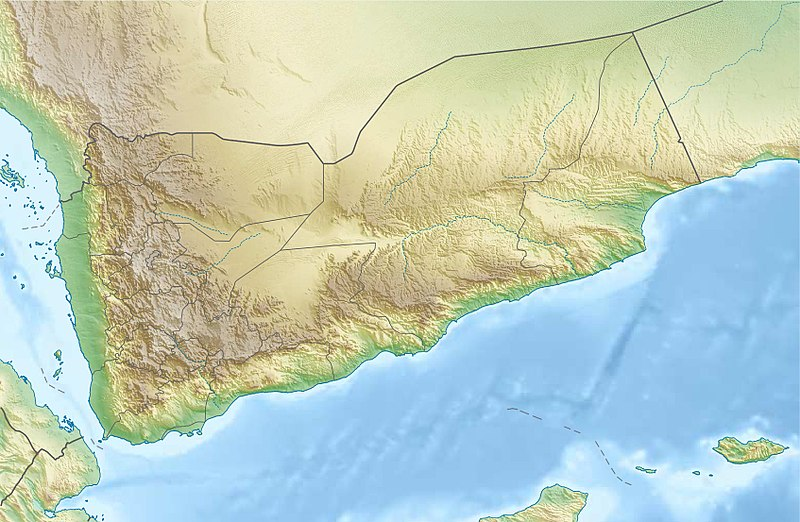 Datei:Yemen relief location map.jpg