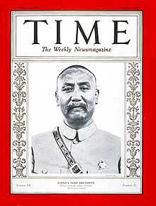 Yen Hsi-shan TIME Cover