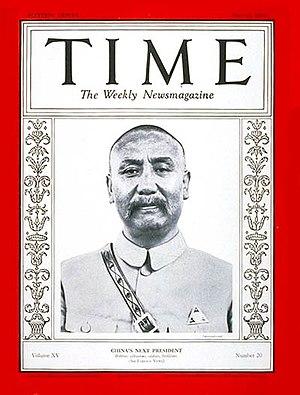 "Yan Xishan - Yan Xishan--""China's Next President""."
