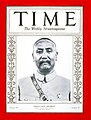 Yen Hsi-shan TIME Cover.jpg