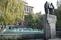 Yerevan State University 64.JPG