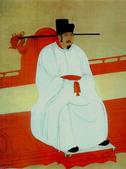 Emperor Yingzong (Song Dynasty)