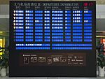 Yiwu Airport departures schedule table.JPG