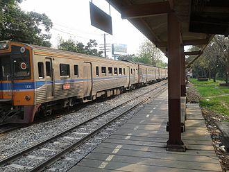 Yommarat Railway Halt - Image: Yommarat Railway Station