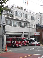 Yongsan Fire Station Huam Fire House.JPG