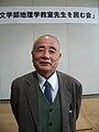 Yoshihisa FUJITA Aichi Univ 201102.jpg