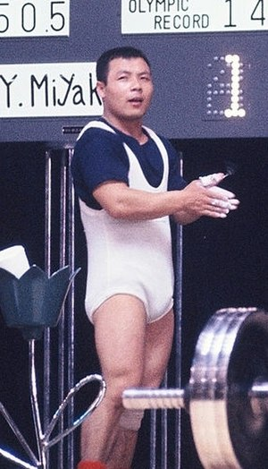 Yoshinobu Miyake - Yoshinobu Miyake at the 1964 Olympics