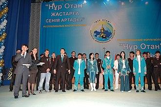 Zhas Otan - Youth forum of Nur Otan Party.