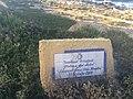 Zabbar heritage 07.jpg
