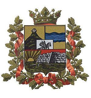 Zakatal Okrug - Image: Zaqatala coat of Arms