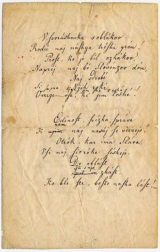 France Prešeren - The original manuscript for Zdravljica, written in the old Slovene alphabet