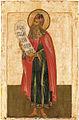 Zechariah (central Russia, 17 c, priv.coll).jpg