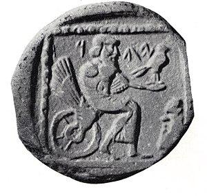 Yahweh - Image: Zeus Yahweh
