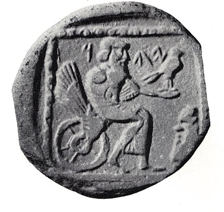 A 4th century BCE drachm (quarter shekel) coin from the Persian province of Yehud Medinata, possibly representing Yahweh seated on a winged and wheeled sun-throne. Zeus Yahweh.jpg