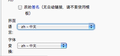 Zh-User Profile language setting-zh.png