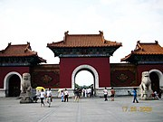 Zhaoling Tomb of the Qing Dynasty01.jpg