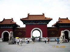 Zhao Mausoleum (Qing...