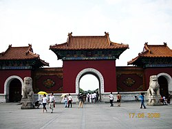 The Red Gate of Zhaoling