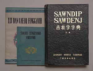 Standard Zhuang - Books of Zhuang language