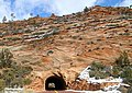 Ziontunnelwiki.jpg