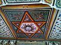 ! Шарена Џамија Тетово , Decorated Mosque Tetovo 56.jpg