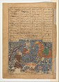 """Rustam Saved by his Horse Rakhsh from an Attacking Lion"", Folio from a Shahnama (Book of Kings) MET DP215773.jpg"