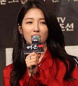 Yoon cantato Hyun dating famiglia che si datano a vicenda si chiama