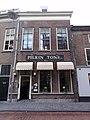 's-Hertogenbosch Rijksmonument 21875 Torenstraat 5,5A.JPG