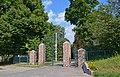 «Молодіжний» парк-пам'ятка садово-паркового мистецтва 02.jpg