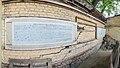 «Социалистические обязательства» во дворах улицы Володарского (2013 год) - panoramio.jpg