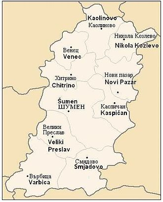 Municipalities of Bulgaria - The municipalities of Shumen Province