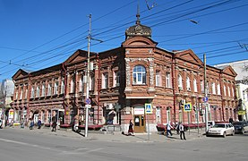 Аптека и магазины Саратов.jpg