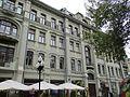 Арбат дом 23 строение 1.jpg