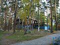 База отдыха ЧИПС - panoramio.jpg